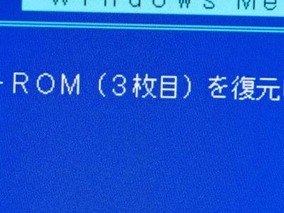 PC020581.jpg