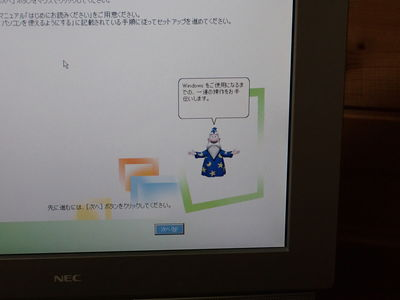 PC070611.jpg