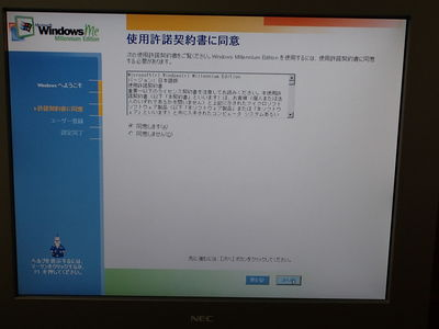 PC070614.jpg