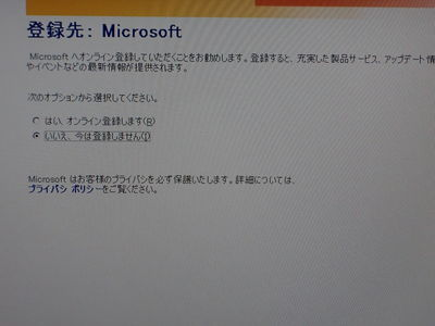 PC070615.jpg