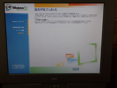PC070618.jpg