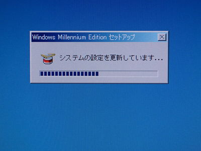 PC070620.jpg
