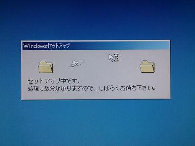 PC070623.jpg