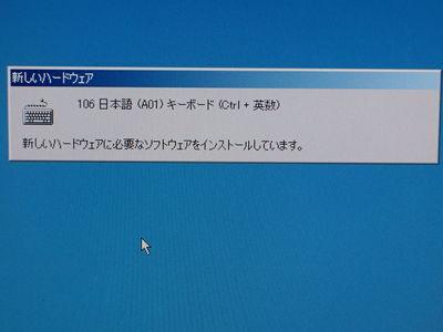 PC070627.jpg