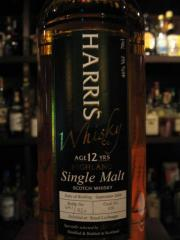 HARIS ROYAL LOCHNAGAR
