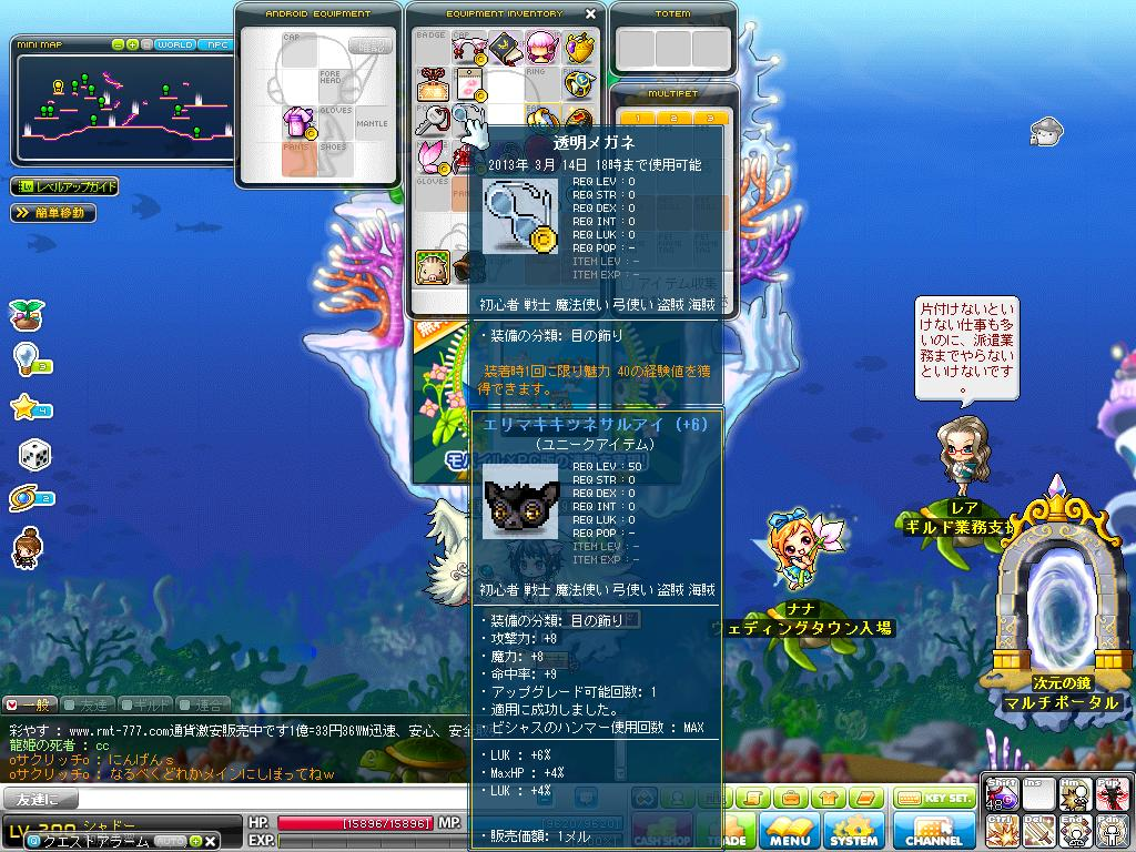 Maple130126_140101.jpg