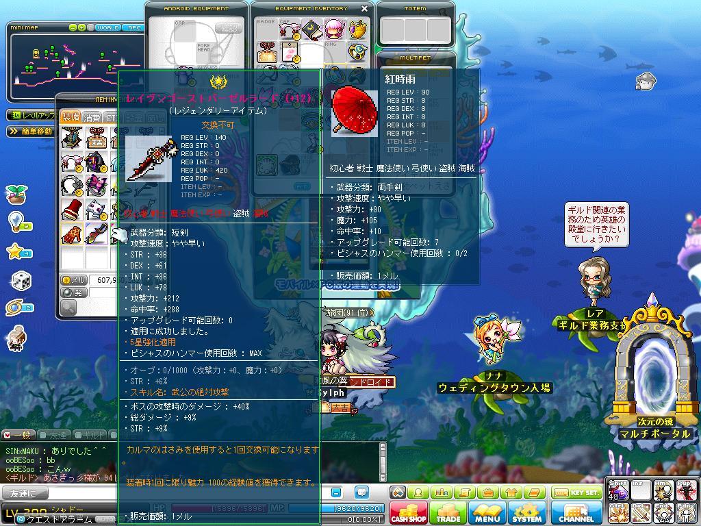 Maple130126_140116.jpg
