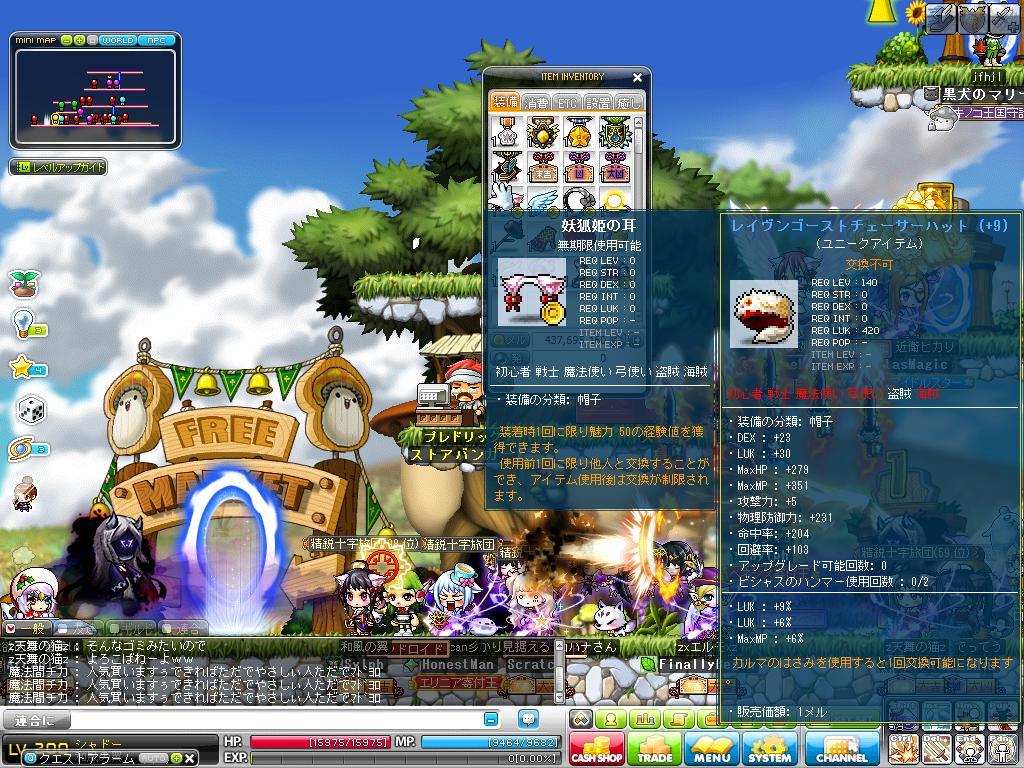 Maple130201_181904.jpg