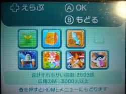 P1050471_convert_20130708205847.jpg