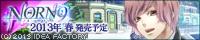 200_40_heishi.jpg