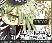 ukyo_m_20130425184351.jpg