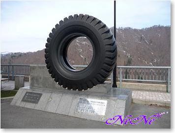 大きなタイヤ