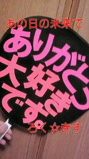 20110106223841.jpg