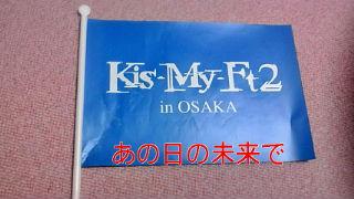 20110107003845.jpg