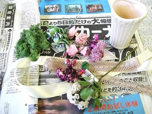 フラワーメッセージ_花材