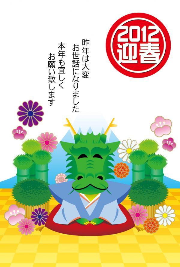 4-2012-11-1_convert_20120101184209.jpg
