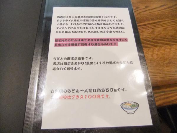 DSCF0465_convert_20100612095859.jpg