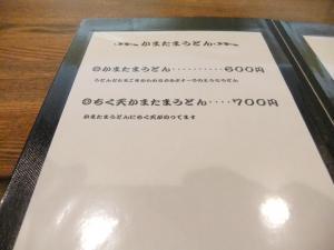 DSCF0470_convert_20100612100221.jpg