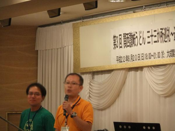 DSCF0545-2_convert_20100621205156.jpg