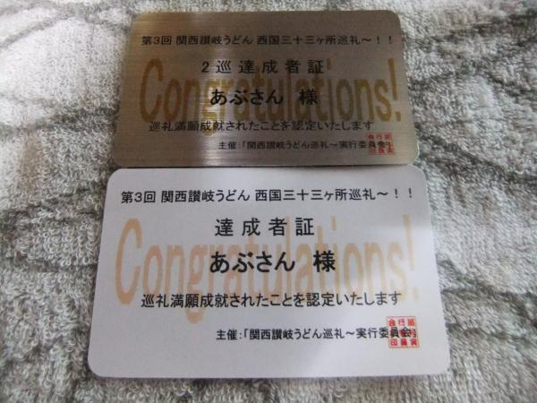 DSCF0558_convert_20100621200205.jpg