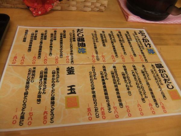 DSCF0946_convert_20100813153946.jpg