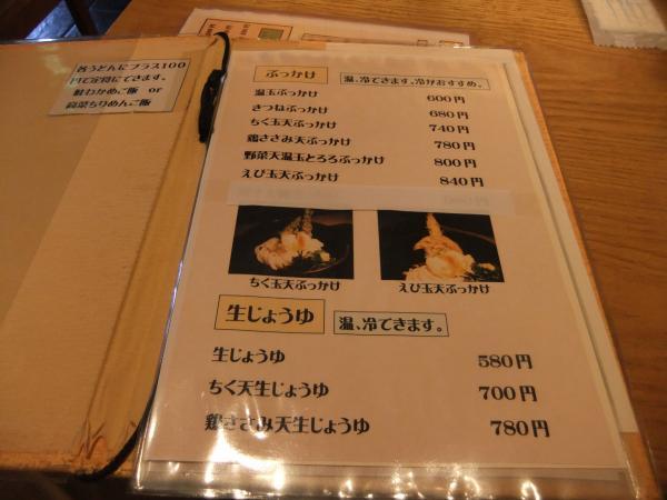 DSCF1064_convert_20100915195909.jpg