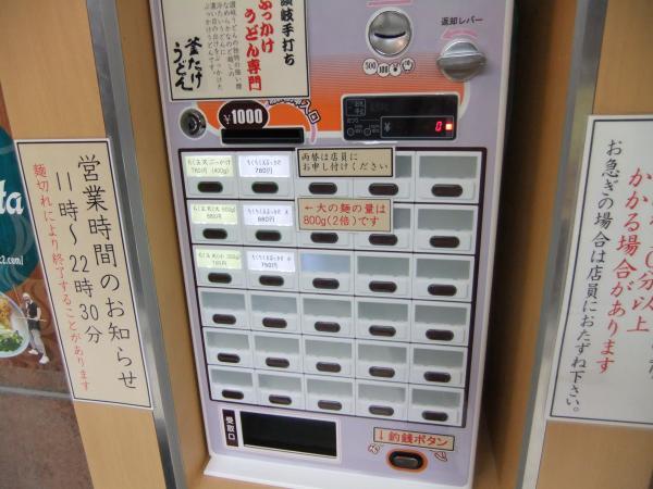 DSCF1184_convert_20101003165931.jpg