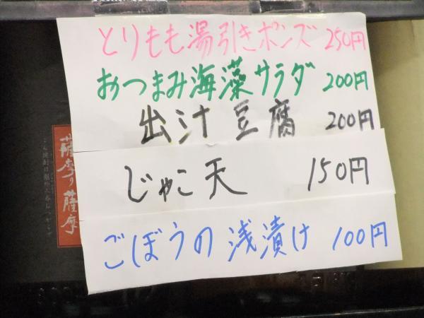 DSCF1616_convert_20101213202556.jpg