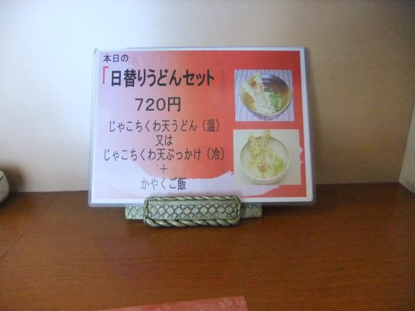 DSCF2226_convert_20110406202900.jpg