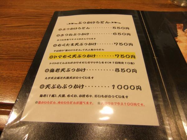 DSCF2231_convert_20110407202005.jpg