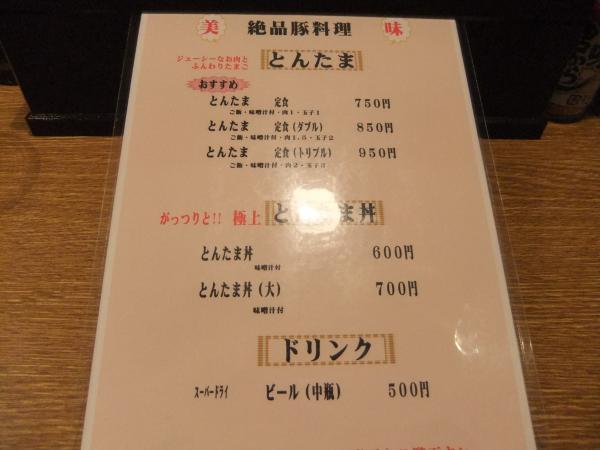 DSCF2255_convert_20110410194252.jpg
