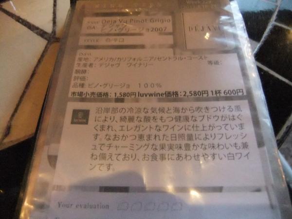 DSCF2439_convert_20110422200452.jpg