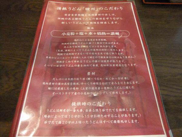 DSCF2808_convert_20110603195435.jpg