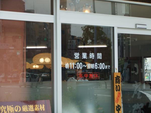DSCF2918_convert_20110610205204.jpg