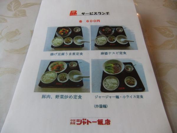 DSCF3041_convert_20110710183106.jpg