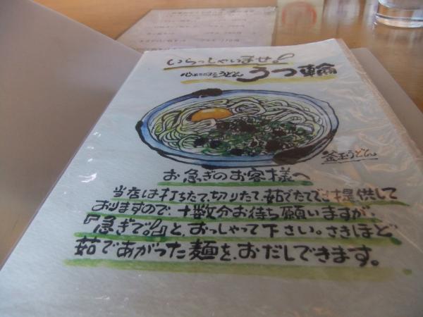 DSCF3349_convert_20110915195537.jpg