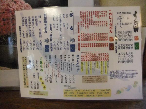 DSCF3368_convert_20110918185927.jpg