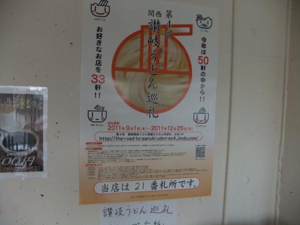 DSCF3453_convert_20111018194109.jpg