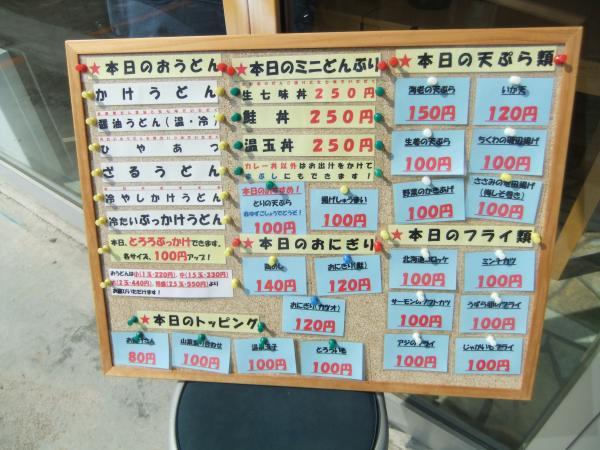 DSCF3459_convert_20111018194537.jpg