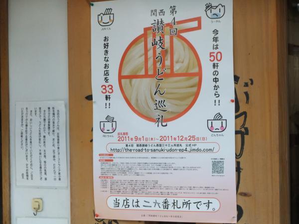 DSCF3471_convert_20111020203018.jpg