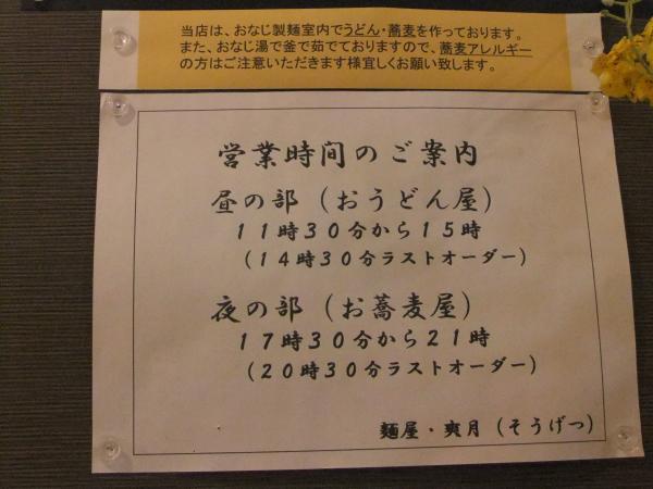 DSCF3493_convert_20111026184450.jpg