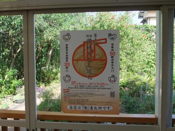 DSCF3507_convert_20111027191906.jpg