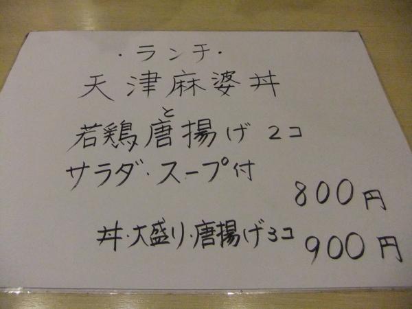 DSCF3945_convert_20120118202723.jpg