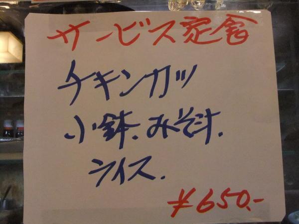 DSCF4031_convert_20120127200302.jpg