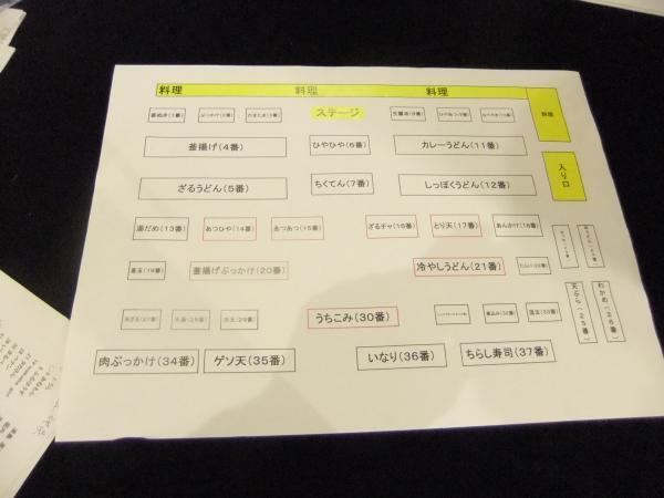 DSCF4438_convert_20120319200807.jpg