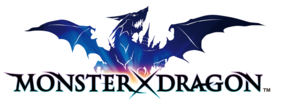 MonsterDragon-_logo.png