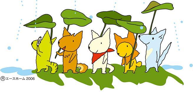 雨降りエースホームズ