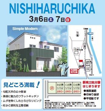 沢渡2010.3.6