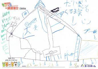 ちびっこ一級建築士5