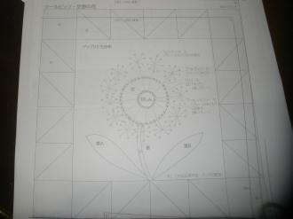 P3240854.jpg